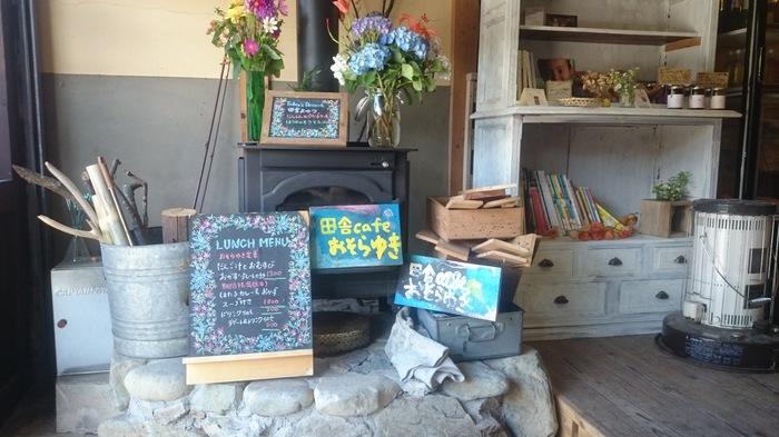 田舎cafe