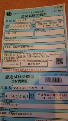 s746_1414411286_0-thumb-2160x3840-793.jpg